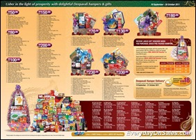 Jusco-Happy-Deepavali-2011-c-EverydayOnSales-Warehouse-Sale-Promotion-Deal-Discount