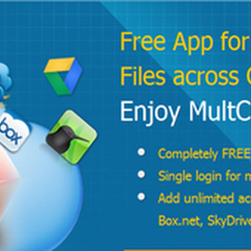 ย้ายไฟล์ระหว่าง Dropbox,Google Drive และ SkyDrive ง่ายๆในที่เดียว