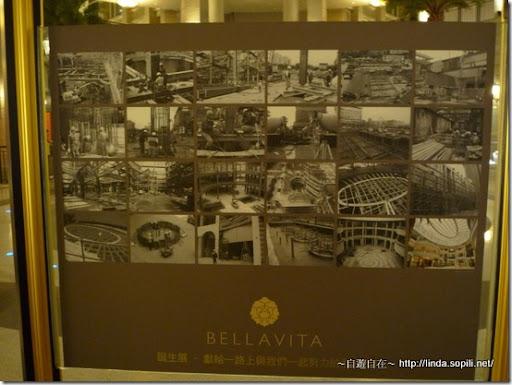 BELLAVITA-建築過程