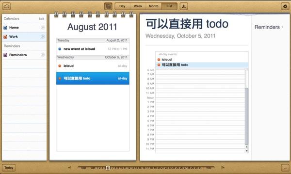 Icloud calendar 0