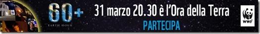 728x90_statico2012