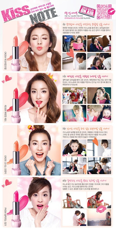 etude-house-dear-my-blooming-lips-talk-dscr03