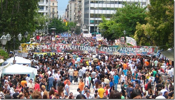 syntagma_2_horiz