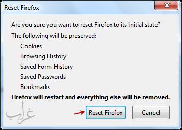Reset-FireFox3