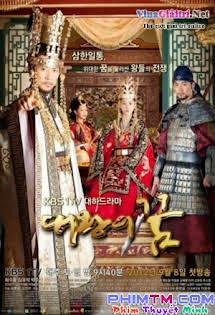 Giấc Mơ Đế Vương - The Great King's Dream