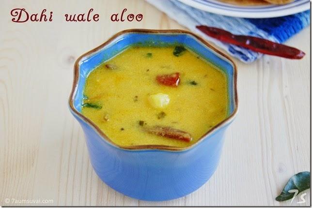 Dahi wale aloo