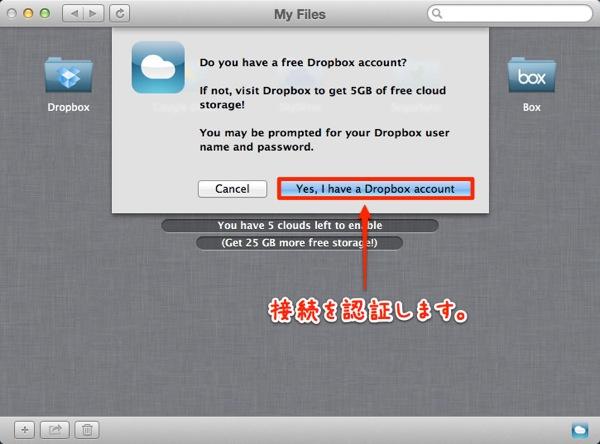 2Mac App Utilities MyFiles