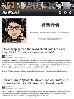 news.me-04