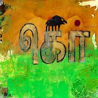Indien 2011, malerier 025.jpg