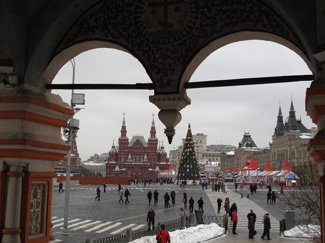 Москва 165