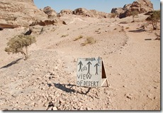 Oporrak 2011 - Jordania ,-  Petra, 21 de Septiembre  409