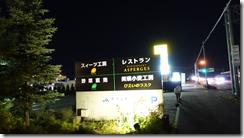 螢幕截圖 2015-01-05 17.38.35