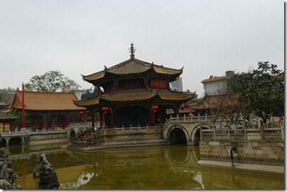 Garden in Yuan Tong Temple 圓通寺