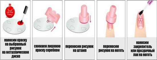 ciller-uv-bez-lipkogo-sloja-18ml