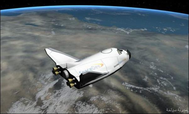 رحلة الي الفضاء