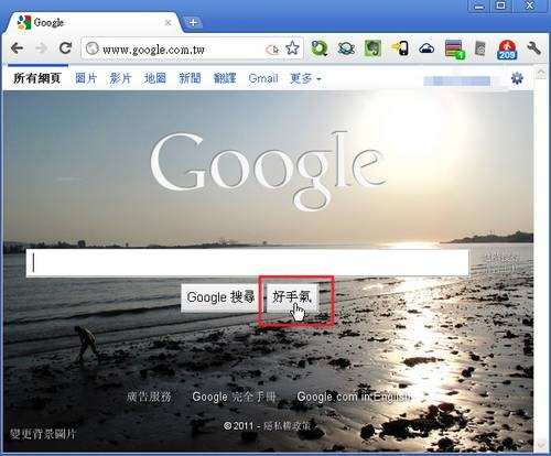 google search instant search-01