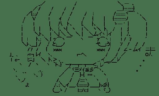 片岡優希「ま・・・負けないじょ」 (咲)