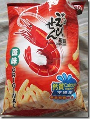 shrimp chips from hongkong, 240baon