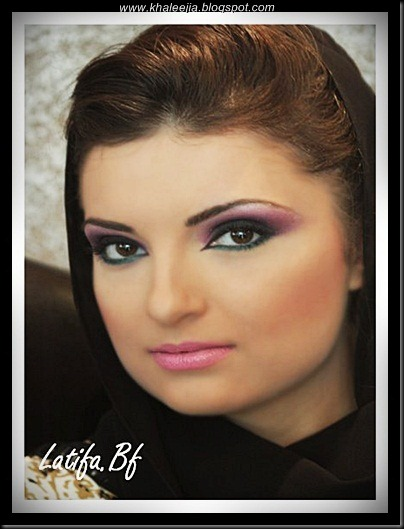 khaleejia.blogspot.com_makeup_khaleeji_latifa001
