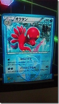 megalo-cannon-octillery