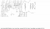 TwitAA 2014-01-03 22:52:18