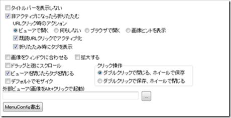 2013-01-16_00h17_27