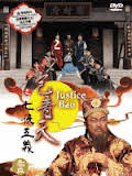 Bao Thanh Thiên- Thất Hiệp Ngũ Nghĩa