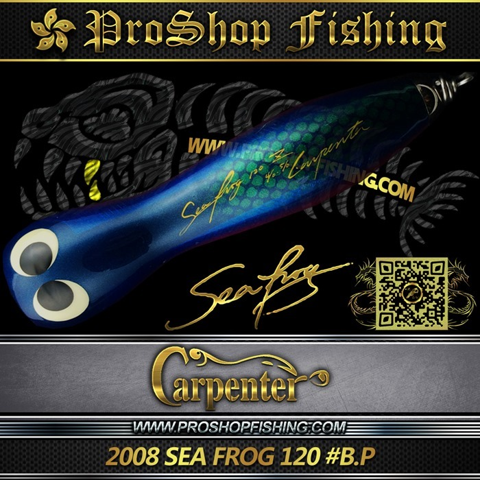 carpenter 2008 SEA FROG 120 #B.P.2
