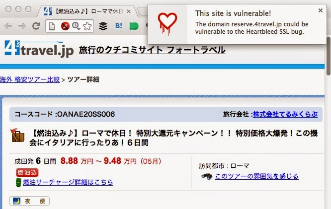 heartbleed-site-01.jpg
