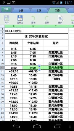 taiwan travel-12
