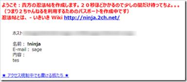 2013-04-14_23h21_00