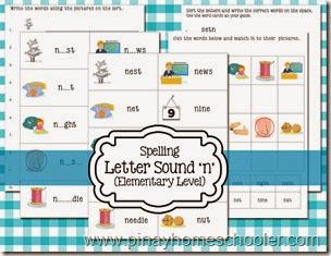 Spelling Worksheet for Letter Sound N