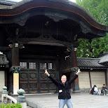 kyoto shrine in Kyoto, Kyoto, Japan