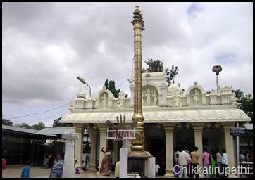 Chikkatirupathi