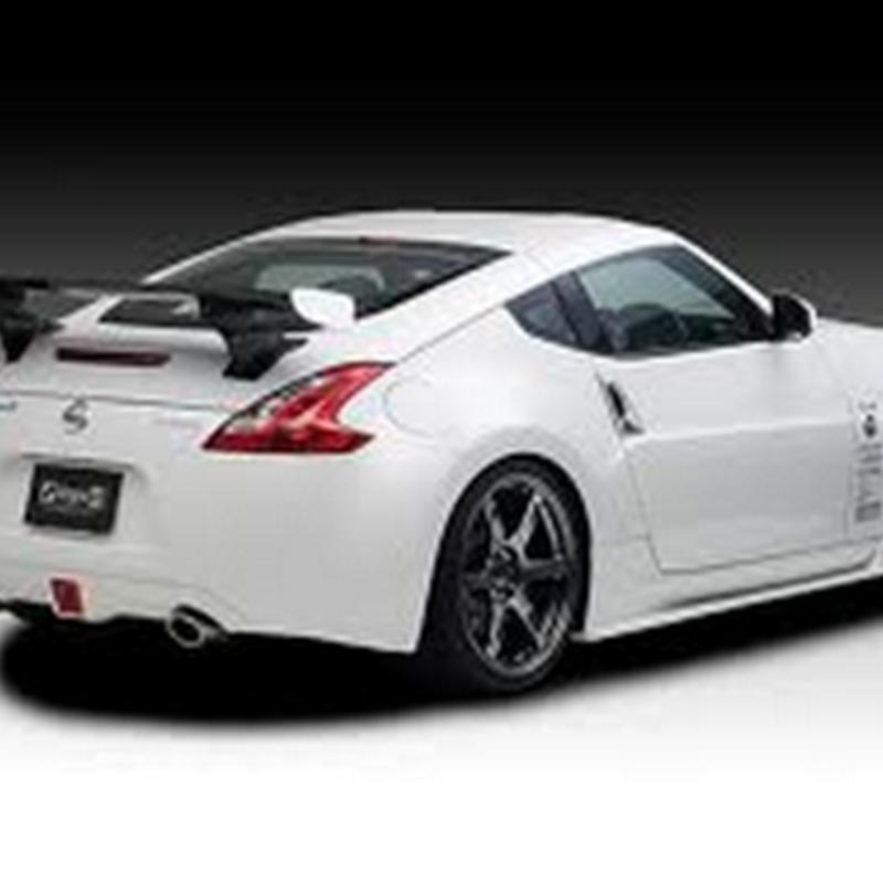 Saya bawak kereta Nissan Fair Lady Z okeh !