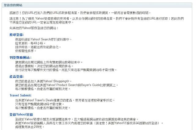 2011-08-01_174107.jpg
