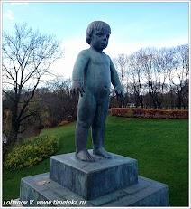 Скульптры Вигеланда.