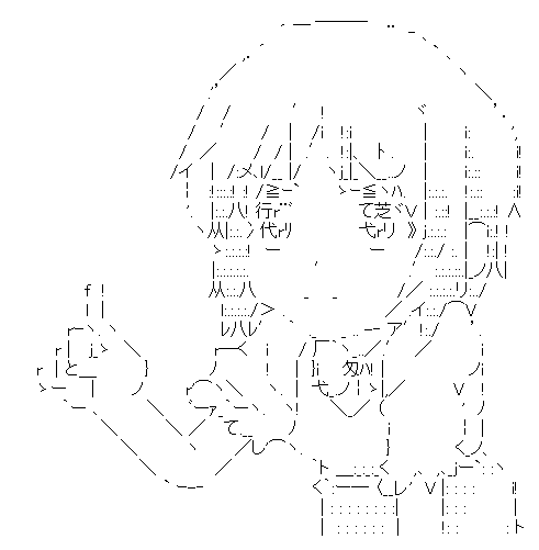 月詠小萌(とある魔術の禁書目録)
