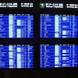 flights in Chiba, Tokyo, Japan