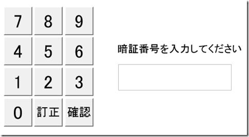 2014-08-03_15h38_08