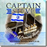 children's book cover:  Captain Steve, by Jennifer Tzivia MacLeod