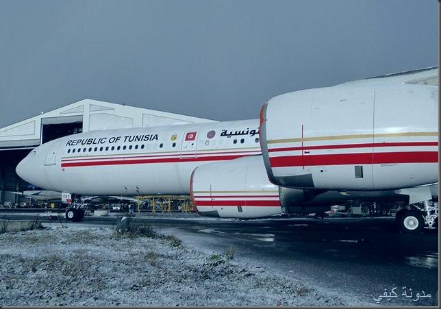 AbenAli-A340-Tunisie