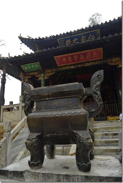 昆明。鳳鳴山。太和宮金殿 KunMing Golden Palace