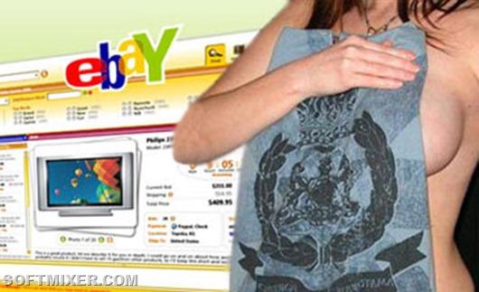 ebay-perly
