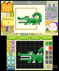 hiku-osu-20110929090821869_640w