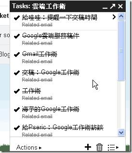 google100-03