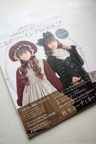 Otome no sewing book 2