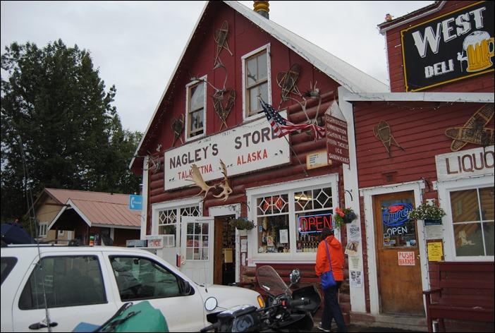 2013_08_Alaska 1221