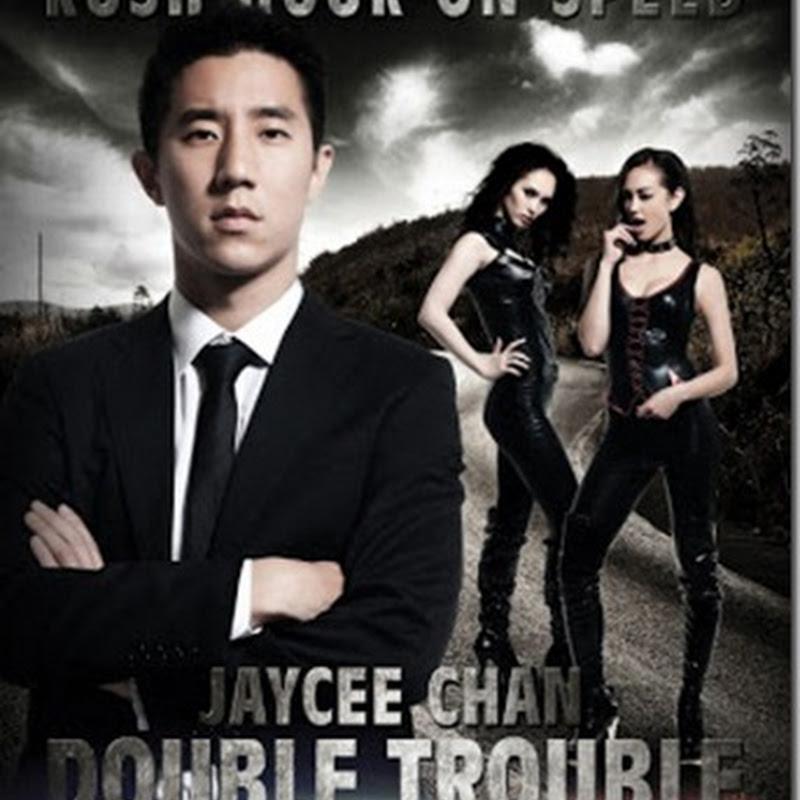 หนังออนไลน์ HD Double Trouble (2012) พ่อสั่งมาฟัด [HD]