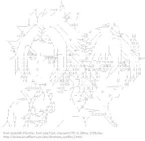 [AA]Asahina Yusuke & Asahina Futo (Brothers Conflict)